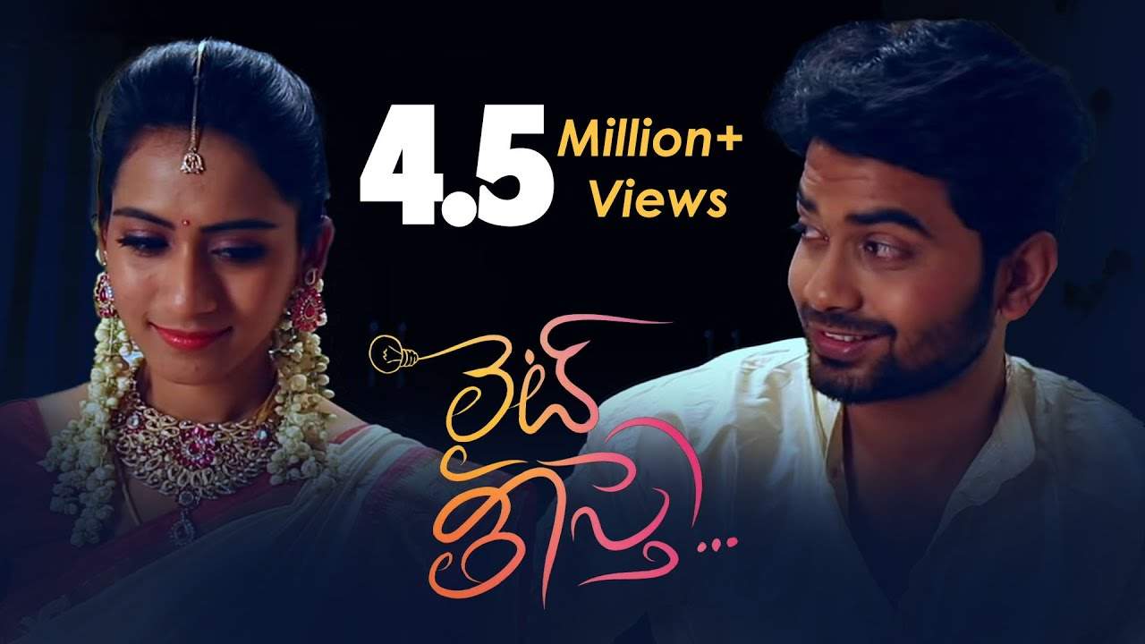 Download Light Theesthe | New Short Film | Romantic Comedy | Telugu Shortcut | Silly Monks