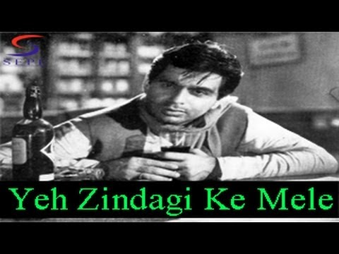 Yeh Zindagi Ke Mele - Mohammed Rafi - Mela - Dilip Kumar, Nargis, Noor Jehan