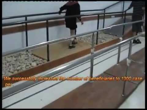 Artificial Limbs Gaza الاطراف الصناعية غزة