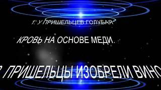 Космические войны эпизод 24