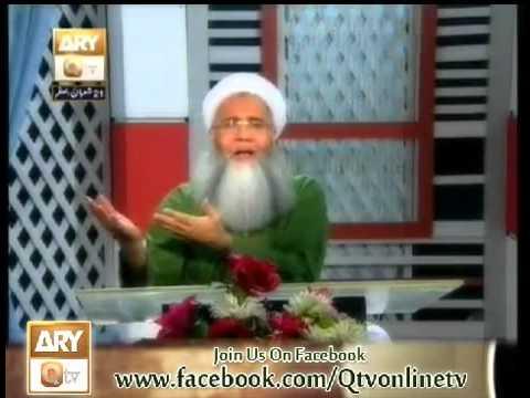 Ramazan 2013 by Abdul Rauf Rufi   ary qtv live ramadan transmission