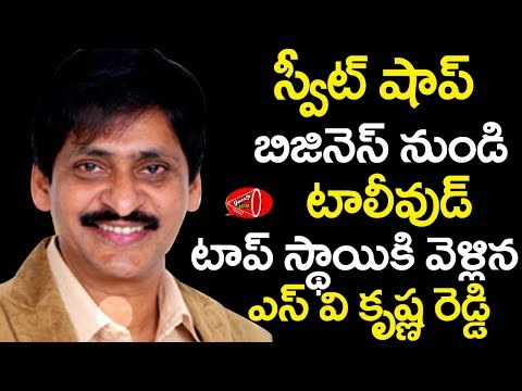 SV Krishna Reddy Personal Life Bitter Facts, Movies and Family Unseen Photos | Gossip Adda