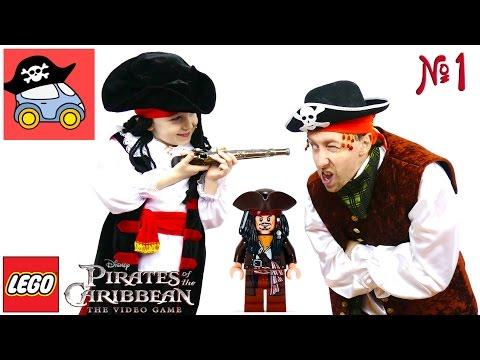 Пираты Карибского Моря. Армада Проклятых