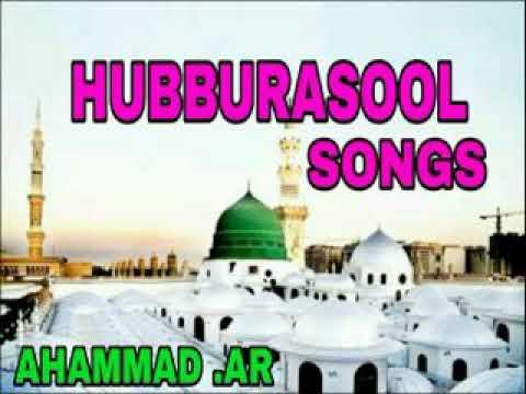 HUBBU RASOOL MADH SONGS
