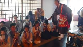 蓮華院誕生寺奥之院公式ブログ http://rengeokunoin.blog71.fc2.com/