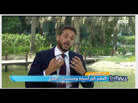 Press Coverage : Dubai TV Interview with Ibrahim 20 st Sep 2016