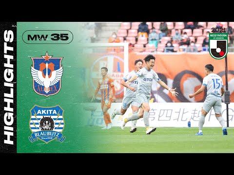 Niigata Blaublitz Goals And Highlights