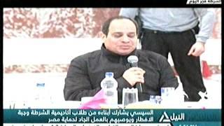 شاهد.. السيسي: 'مش هنسمح لحد يبلطج في مصر'
