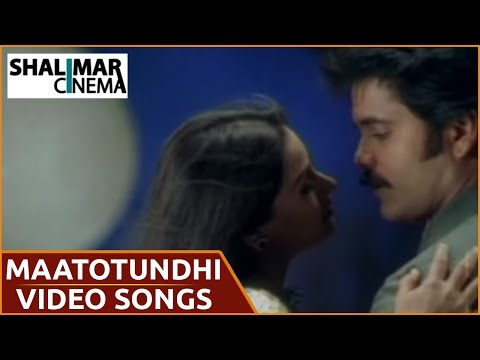 bava-nachadu-movie-||-maatotundhi-magada-video-song-||-nagarjuna-|-reema-sen-|-simran