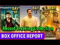 Download Box Office Collection Of Mohalla Assi Day 1, Sarkar Day 10, Thugs Of Hindustan Day 9 Collection
