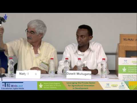 Panel Discussion on Public-Private Partnerships
