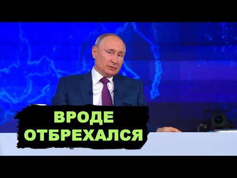 Вся суть прямой линии с Путиным. Надо еще потерпеть