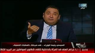 محمد على خير يناشد الرئيس السيسي بتولى رئاسة الحكومة الجديدة!