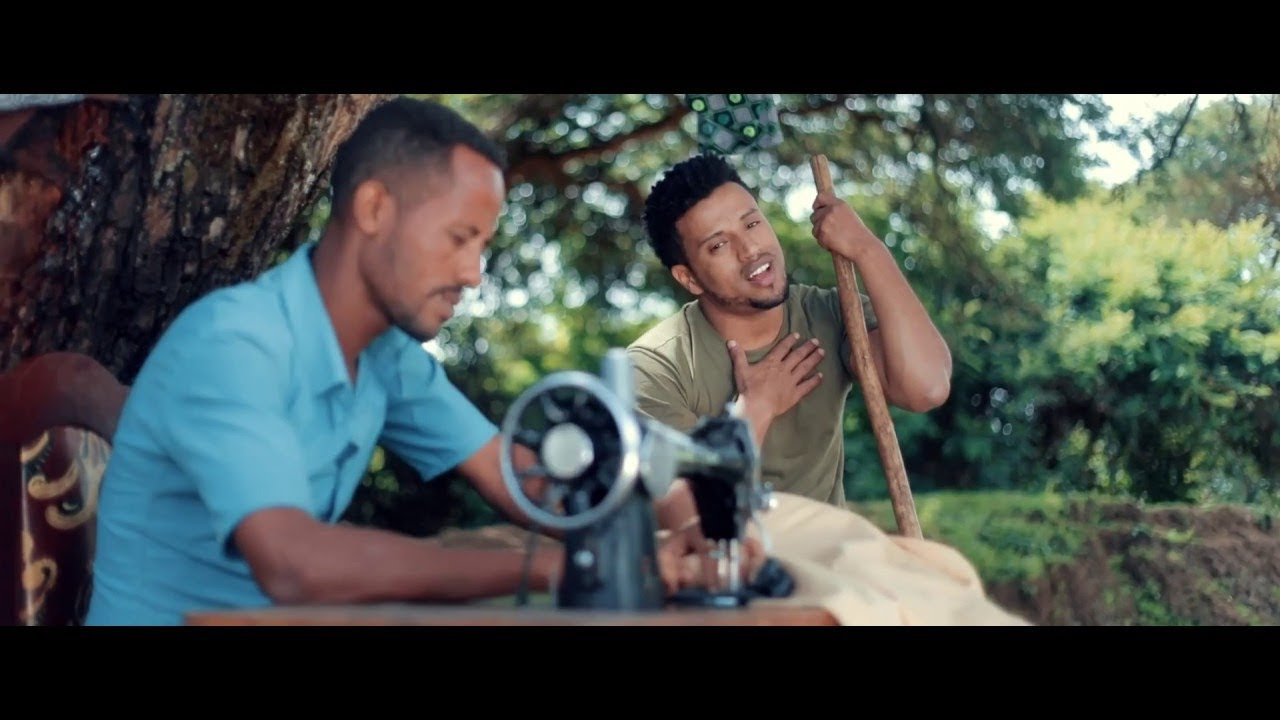 Wendi Mak/ወንዲ ማክ/አባ ዳማ/Aba dama 2017 official new Ethiopian music 2017