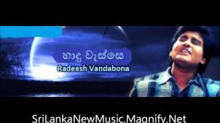 Haadu Wasse    Radeesh Vandebona  New Mp3 2013.mp3