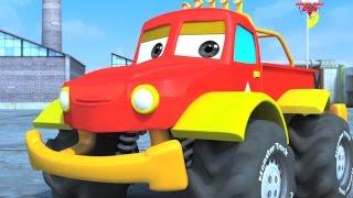 монстр грузовик дан | мы грузовик монстра | грузовик песни для детей
