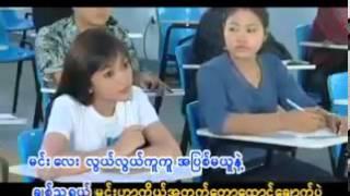 Sai Sai Kan Hlaing Wine Su Khine Thein Sait Ku Yin A Nan Myar Ne Burmese Song