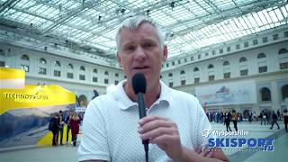 Московский Международный лыжный салон 2017. Часть 1.
