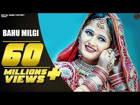 Bahu Milgi | Sky Kohli, Anjali Raghav | Krishan Sanwra, Vishika | New Haryanvi Songs Haryanavi 2018