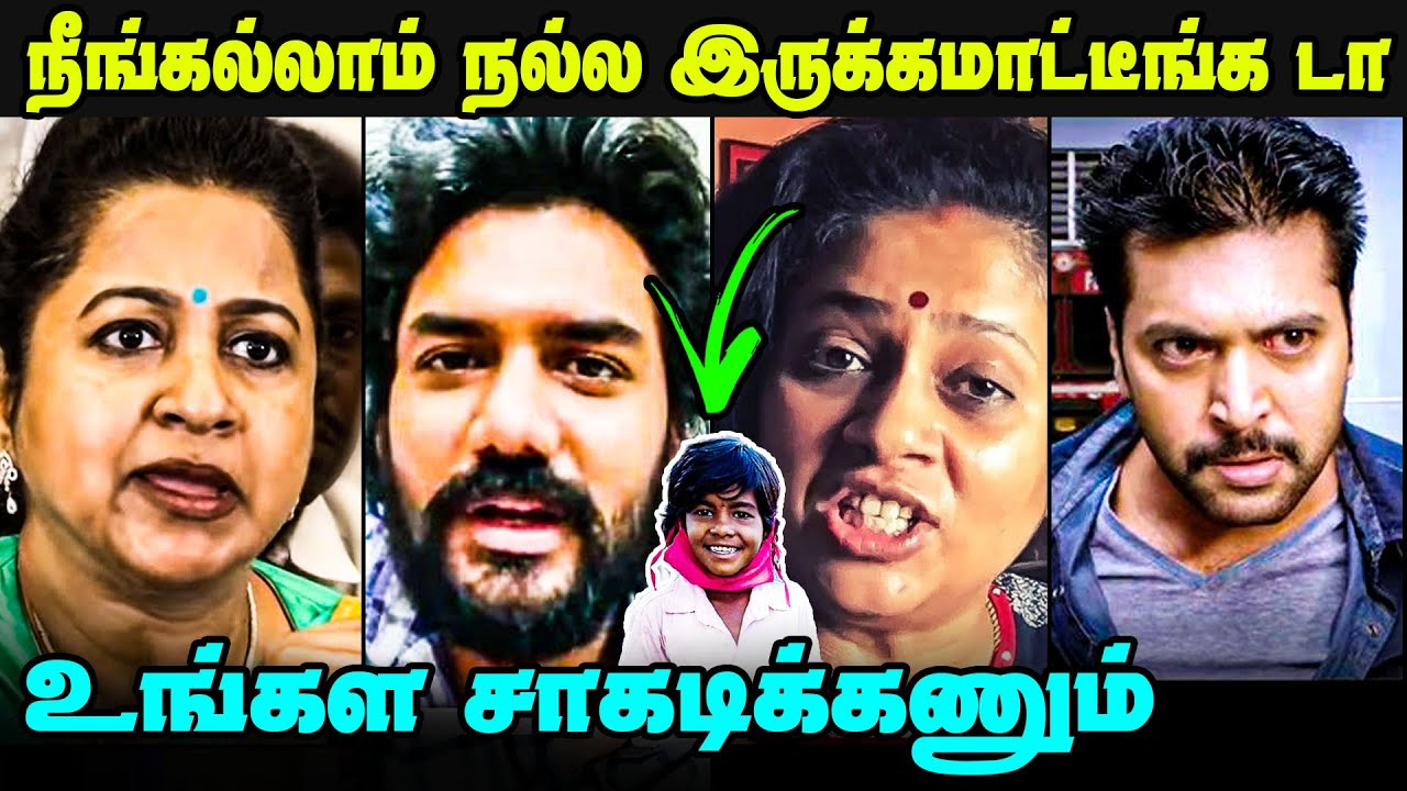 Cinema Celebrities Gets Emotional For Jayapriya || Justice For Jayapriya
