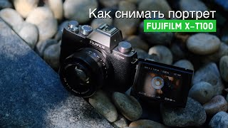 видео Обновление прошивок Fujifilm X-T100 и X-A5