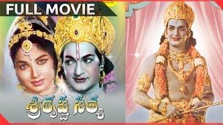 Sri Krishna Satya Telugu Full Length Movie || NTR, Jayalalitha || Telugu Hit Movies