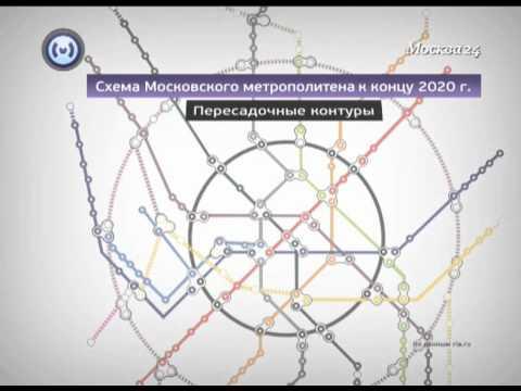 Метро москвы карта 2020 скачать бесплатно