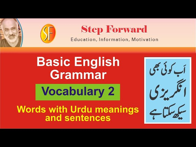 Basic English Grammar| Vocabulary 2| Verbs with Forms, Meanings and Sentences| Urdu| StepForward