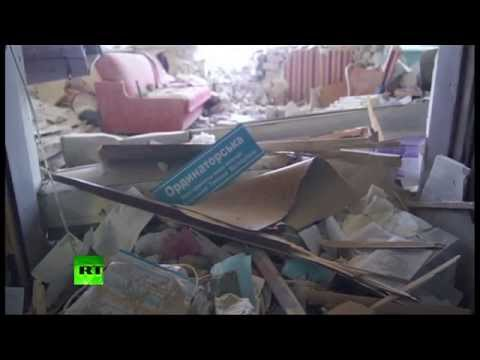 RAW: Hospital almost destroyed after heavy fighting in Lugansk, E.Ukraine