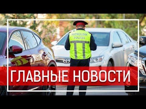 Новости Казахстана. Выпуск от 22.10.19 / Дневной формат