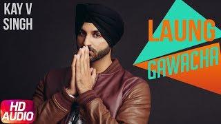 Laung gawacha ( full audio song ) | kay v singh | ammu sandhu | punjabi audio song
