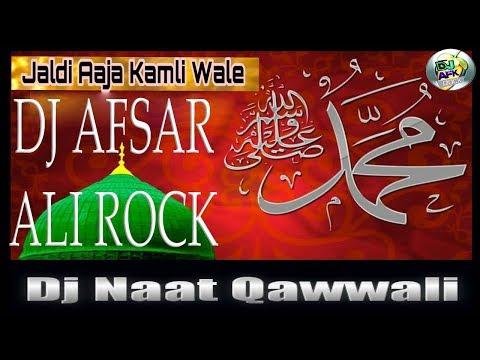 🌙JALDI AJA KAMLI WALE🌟(KAMLI🌟MIX)🌙QAWWALI🌟SPECIAL |🌟| DJ AFSAR ALI ROCK |🌟| 9399169033🌙