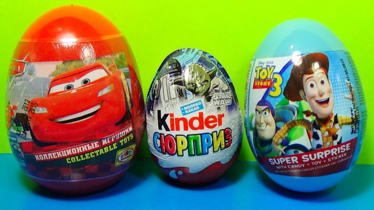 3 surprise eggs disney pixar cars surprise egg kinder. Black Bedroom Furniture Sets. Home Design Ideas