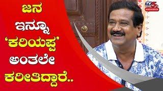 Tabla Nani& 39 s Hilarious Speech about & 39 Chemistry of Kariyappa& 39 Chitra Katha TV5 Sandalwood