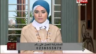 بالفيديو.. متصلة: جوزي بخيل ومصروف البيت 25 جنيه وبحوش منهم
