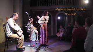 видео СУНДУЧОК СКАЗОК - С музыкой в ладошке
