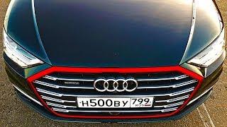 Audi A8 Long 2018 // Cliconcar