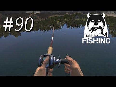 Russian Fishing 4 #90 | Ultraleicht Casting Rute und Rolle im Test | Deutsch | Gameplay