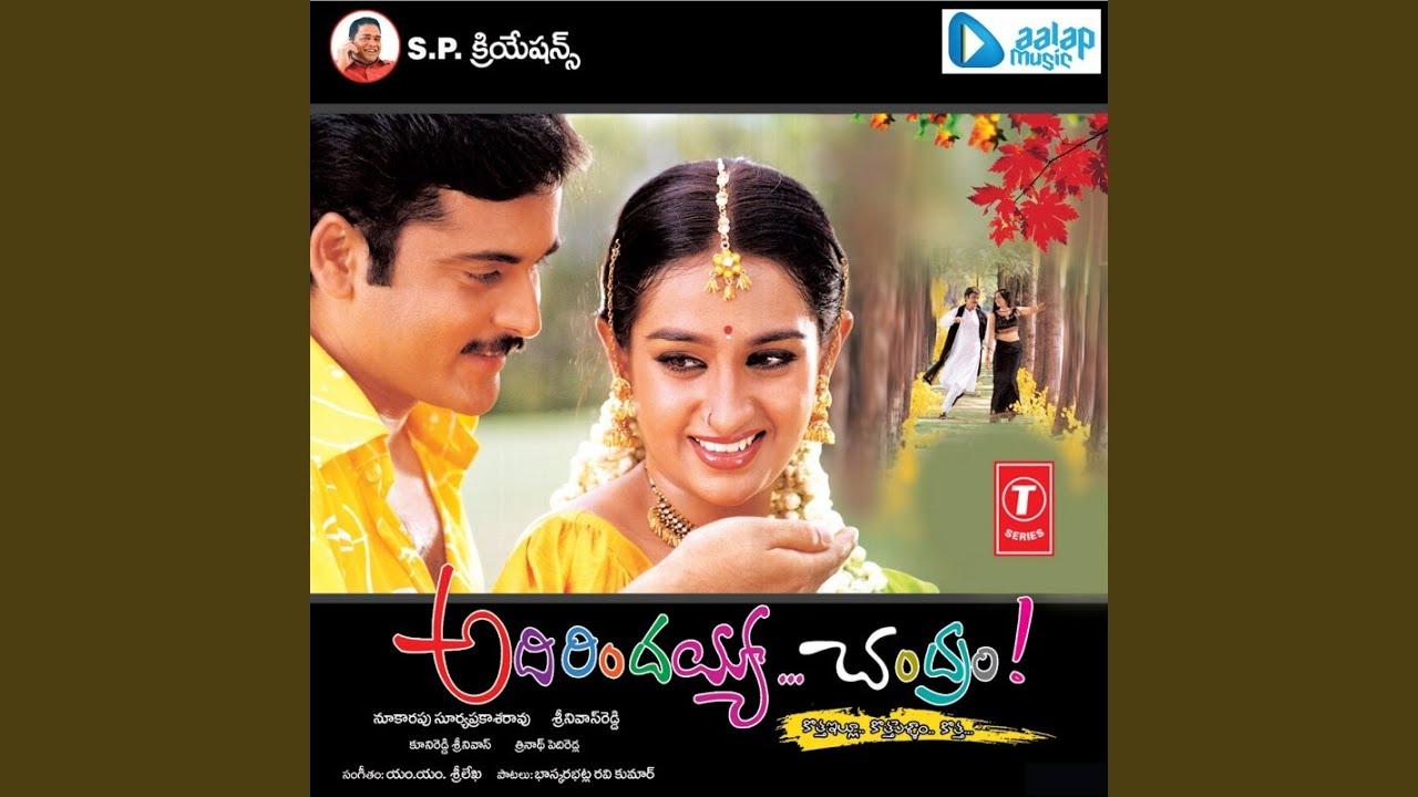 Download Padmavathi Padmavathi