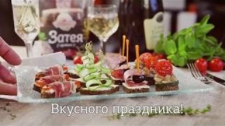 Новогодние закуски (праздничные канапе Аладушкин)
