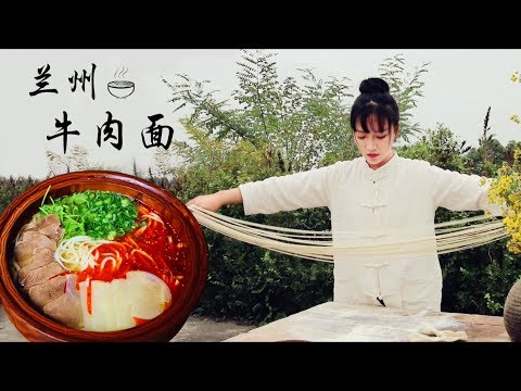 definitely-a-bowl-of-art:-authentic-lanzhou-beef-noodles-aka-living-fossil-of-the-noodles-culture