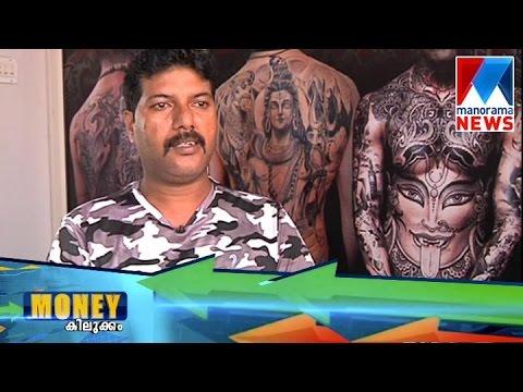 Tattoo business become popular - Moneykilukkam    Manorama News