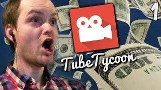 ПЕРВЫЙ УСПЕХ!  Tube Tycoon |1| Прохождение