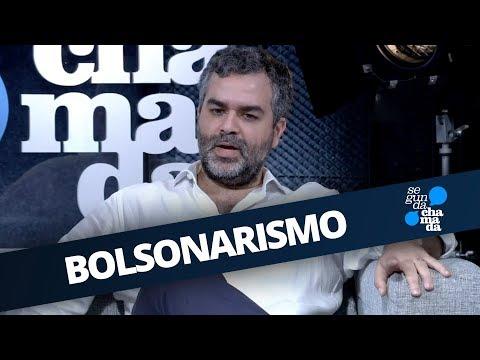 A ONDA LIBERAL CONSERVADORA E O BOLSONARISMO