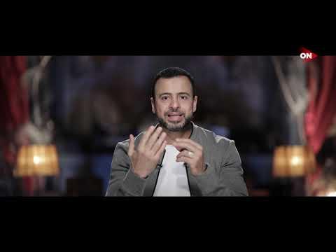 إزاي أقدر أتخلص من مشاهدة الأفلام الإباحية؟ - مصطفى حسني