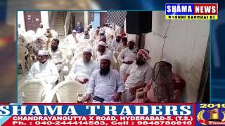 Jamiat Ulama Ka Mushawirati Ijlas Huwa Munaqid Hafez Peer Sahab Ne Ki Shirkat