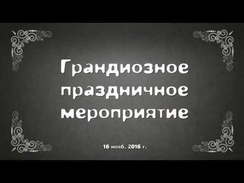 Doni feat. Натали - Ты такой (Премьера клипа, 2015)из YouTube · С высокой четкостью · Длительность: 3 мин38 с  · Просмотры: более 178.820.000 · отправлено: 7-4-2015 · кем отправлено: Doni