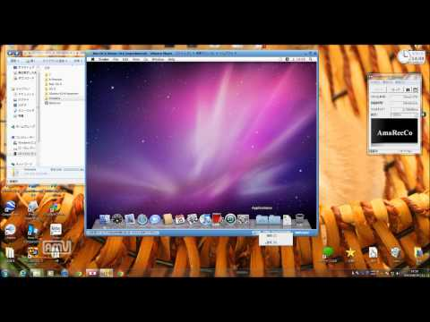 Mac OS X Snow LeopardをWindows7上のVmwareにインストールする方法
