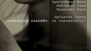 Земфира/The Uchpochmack -- Lightbulbs