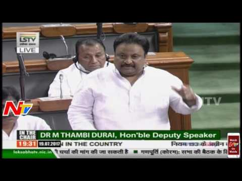 TRS MP A.P Jithender Reddy Speech @The Agrarian Situation in the Country || Lok Sabha